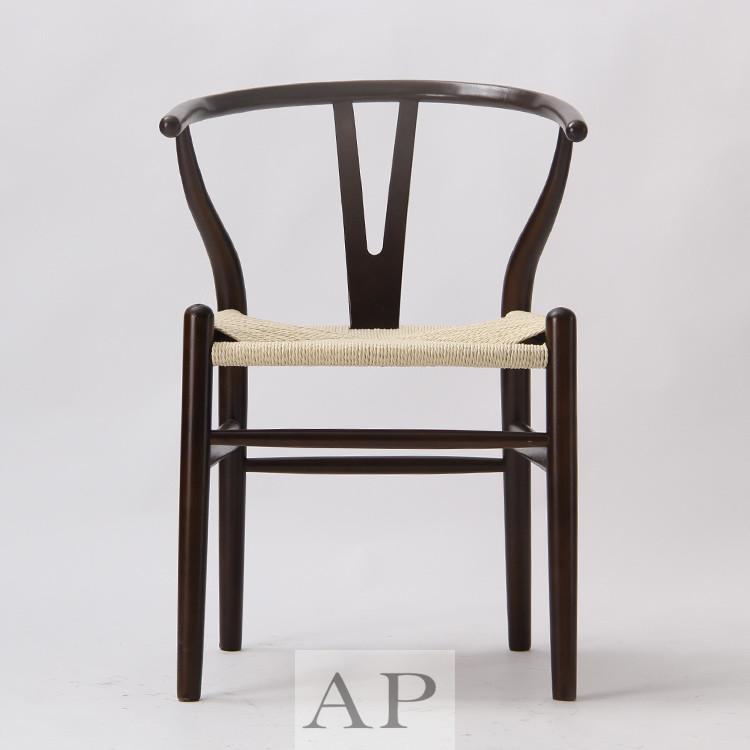 hans-wegner-replica-wishbone-rope-dining-chair-walnut-natural-papercord-seat-front-ap-furniture